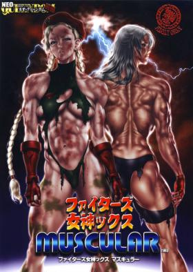 Fighters Megamix MUSCULAR