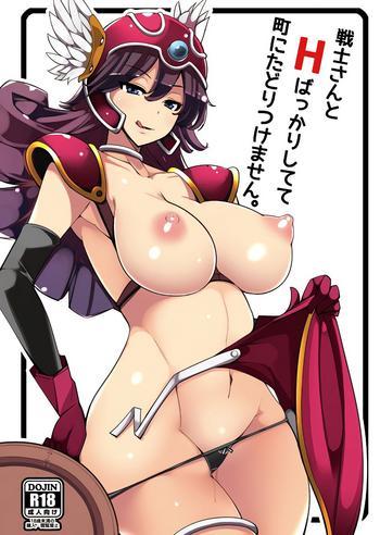 Cute Senshi-san to H Bakkari Shitete Machi ni Tadoritsukemasen. - Dragon quest iii Pervs