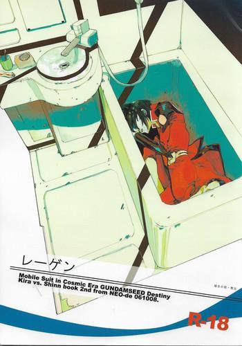 Longhair レーゲン - Gundam seed destiny Moreno
