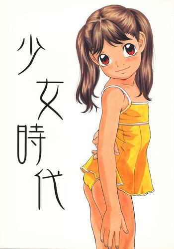 Shoujo Jidai