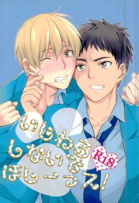 Large Ijiwaru Shinaide Hoshiissu! - Kuroko no basuke Gay