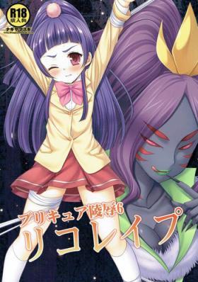 Precure Ryoujoku 6 Riko Rape