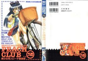 Bishoujo Doujin Peach Club - Pretty Gal's Fanzine Peach Club 2