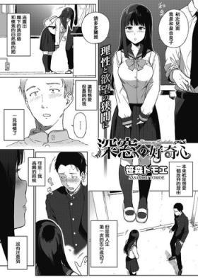 Asia Shinsou no Koukishin Amigos