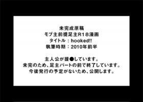 Mobu Shu Zentei Ashi Shu Manga