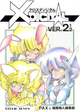 X DIGITALver.2 ½
