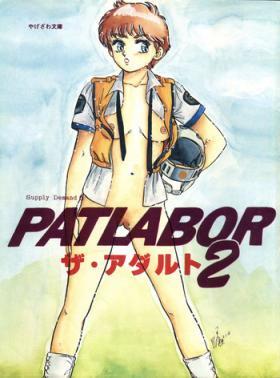 PATLABOR the Adult 2