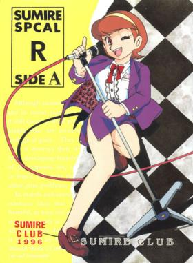 Sumire Special R Side A