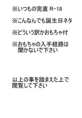 Choku Manga