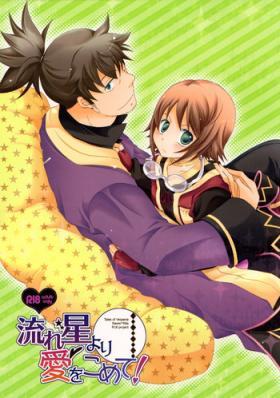 Nagareboshi yori Ai o Komete! | With love, from a shooting star!