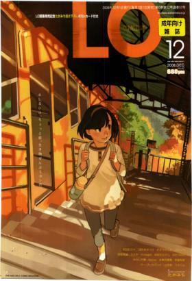 Comic LO 2008-12 Vol. 57