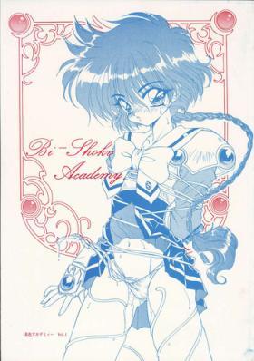 Bi-shoku Academy Vol.1