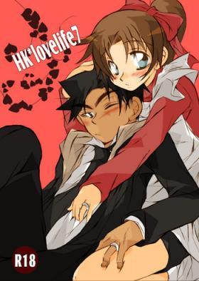 HK*love life 7