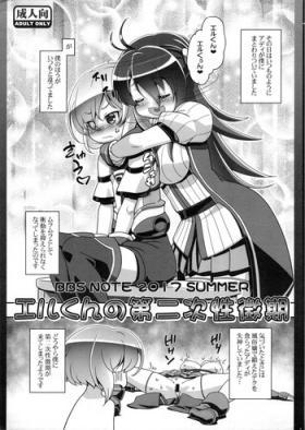 Itsumo no Shinkan no Omake desu. Knight's & Magic no Er-kun ga Sei ni Mezameru Hanashi.