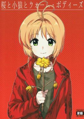 Sakura to Syaoran to Warm Bodies
