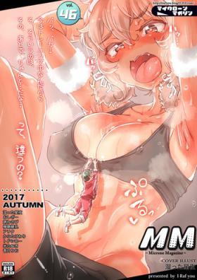 Microne Magazine Vol. 46