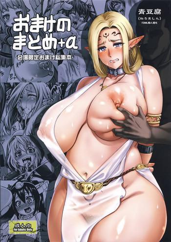 Hotwife Kakioroshi Elf tanpen Tgirl