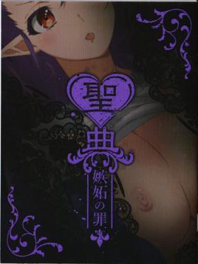 Sin: Nanatsu No Taizai Vol.2 Limited Edition booklet