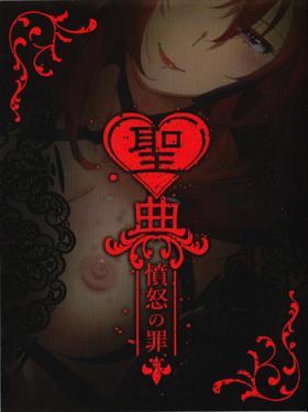 Sin: Nanatsu No Taizai Vol.3 Limited Edition booklet