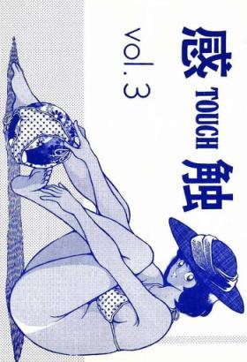 Kanshoku Touch vol. 3