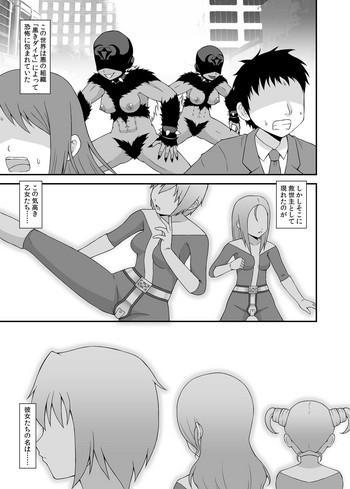 Teisou Sentai Virginal Colors Daiwa