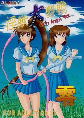 謎の赤猫団 0 淫獣大聖戦 零 Twin Angel War (Injuu Seisen Twin Angels
