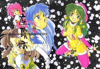 Zatoichi 4 Winter - Rayearth