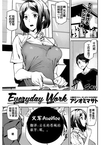 Everyday Work