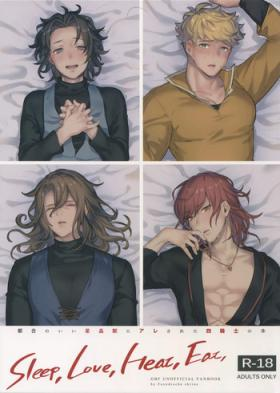 Sleep,Love,Heat,Eat,