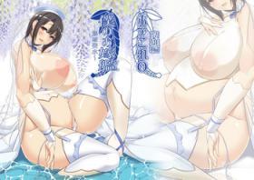 Boku no Oyome-san