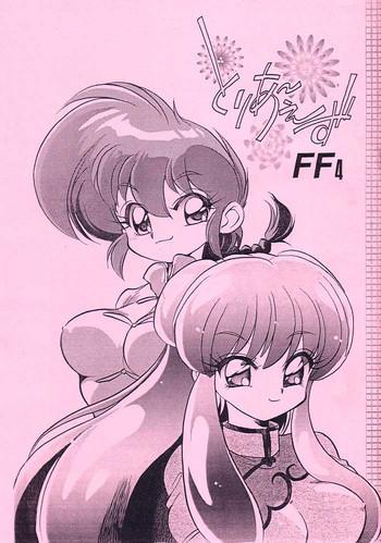 Toria~ezu FF4