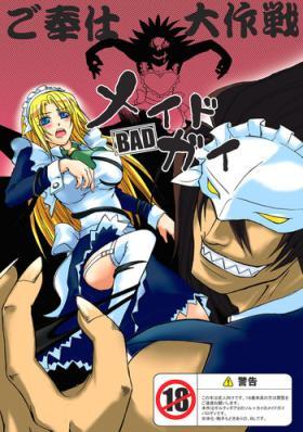 Maid BAD Guy