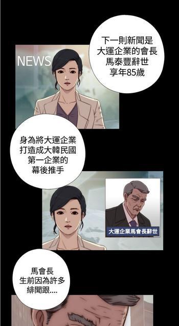 中文韩漫 傀儡玛莉 Ch.01-13