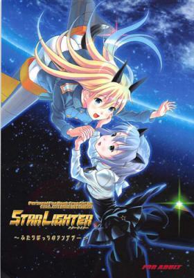 STAR LIGHTER