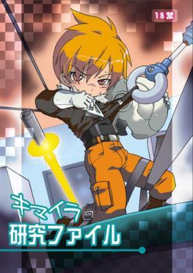 Chimera Kenkyuu File