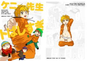 Kenny-sensei to Bashisugi   Professor Kenny's Gone Wild!