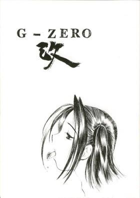 G-ZERO Kai
