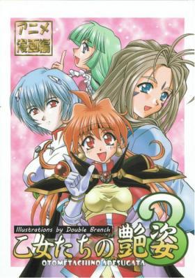 Otome-tachi no Adesugata 3 | Charming Maidens 3