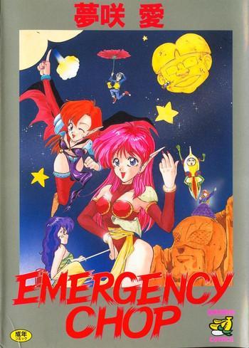 Magic Counselor Cherry Mei