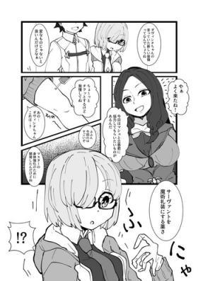 Mash Kawa Guda Otoko Yuugou Manga