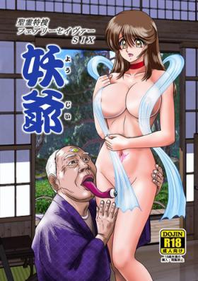 Seirei Tokusou Fairy Savior SIX Youjii