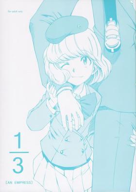 1/3| One Third An Empress