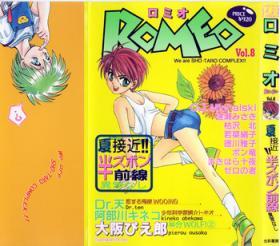 ROMEO Vol.08