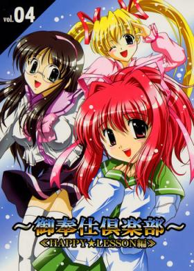 Gohoushi Club 04