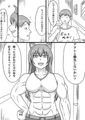 uchi no ko marunomi manga