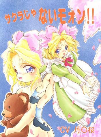 Sakura ja Nai Moon!! Character Voice Tange Sakura