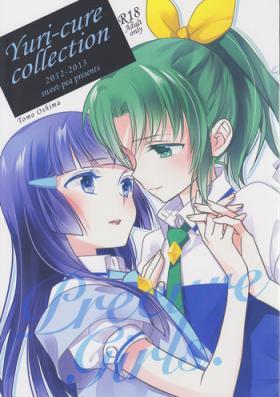 Yuri Cure Collection Soushuuhen