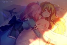 Shui | Sleep