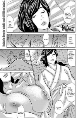 Miboujin Konsui Rinkan | The Widow Coma Gangrape Ch. 1-4