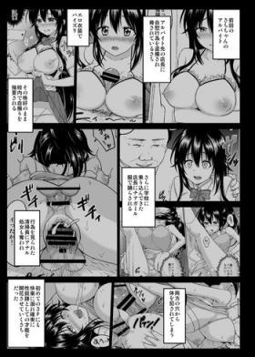 Sachi-chan no Arbeit 4